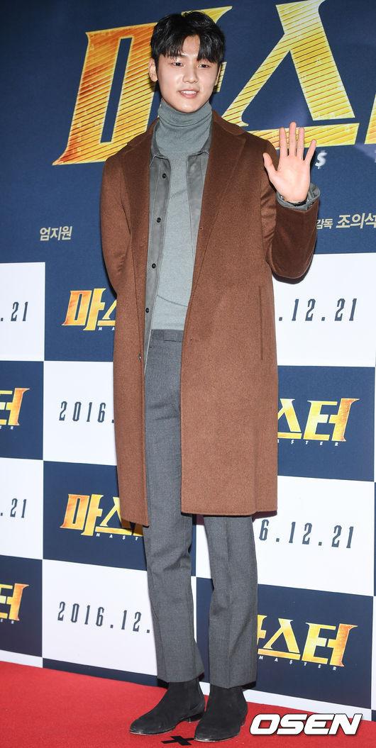 Diễn viên Kang Min Kyung.