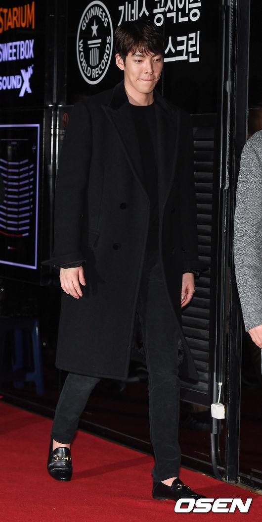 Chủ nhà Kim Won Bin - anh đảm nhận một vai trong Master.