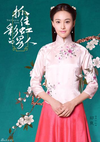 trinh-sang-duong-tinh-lan-dan-thm-my-mat-xinh-3