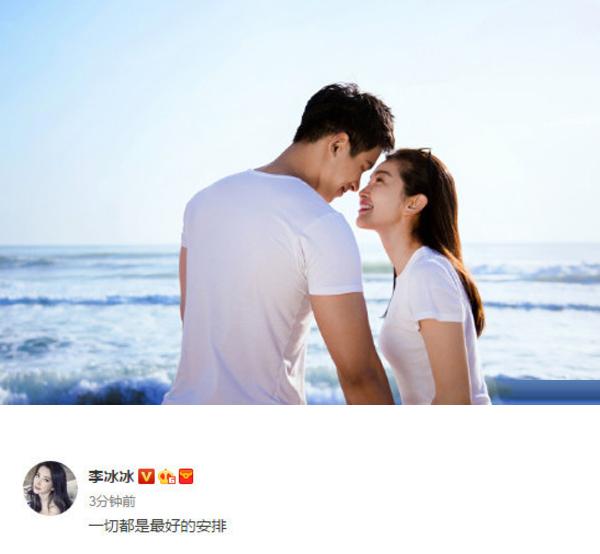 Bạn trai của Lý Băng Băng kém cô15 tuổi, là quản lý cấp cao của một công ty đầu tư.Ngay sau khi Lý Băng Băng công khai tình yêu, bạn bè trong giới đều dành cho cô những lời chúc tụng.