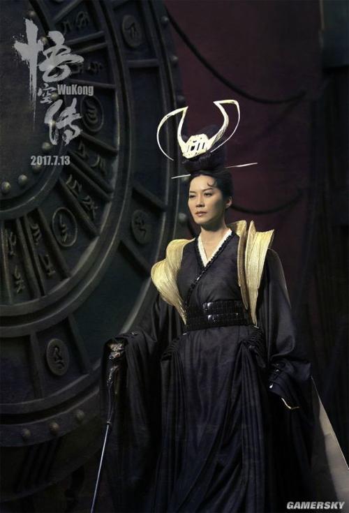 yeu-nu-trinh-sang-ton-ngo-khong-banh-vu-yen-5