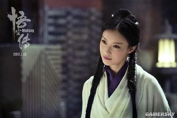 yeu-nu-trinh-sang-ton-ngo-khong-banh-vu-yen-3