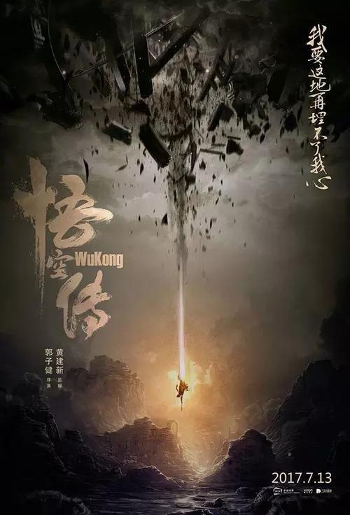 yeu-nu-trinh-sang-ton-ngo-khong-banh-vu-yen-6