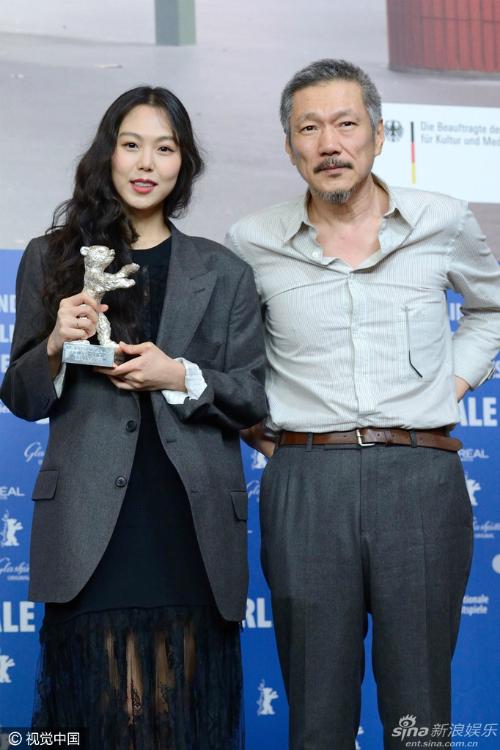 kim-min-hee-dua-nguoi-tinh-di-kham-da-lieu-1