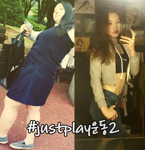 Năm 2014, khi học năm cuối trung học, Jini nặng tới 99 kg,