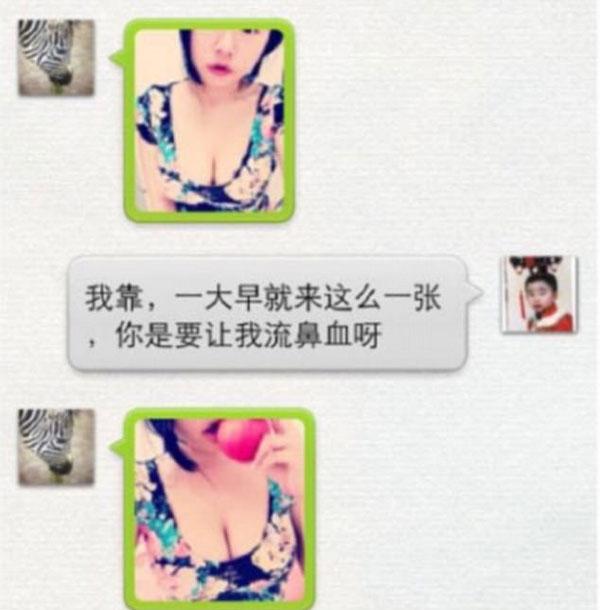 Đoạn chat và hình ảnh nhạy cảm của Jiang Zhipeng