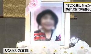 Mẹ bé Nhật Linh mong con phù hộ để cảnh sát sớm tìm ra thủ phạm