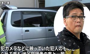 Xe của nghi phạm được xác định là phương tiện chở xác bé gái phi tang