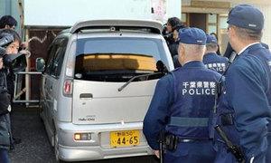 Tìm thấy ADN Nhật Linh trên xe hơi của nghi phạm