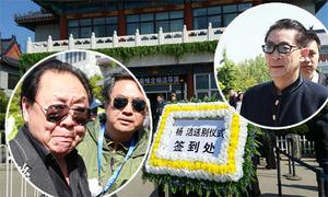 Dàn sao 'Tây Du Ký' nghẹn ngào đưa đạo diễn Dương Khiết về với đất