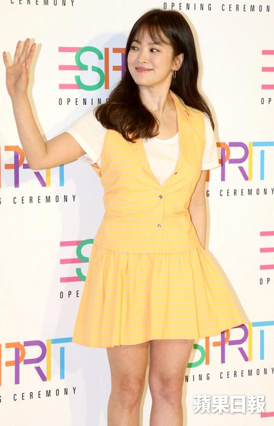 song-hye-kyo-danh-mat-duong-cong-vi-bo-vay-6
