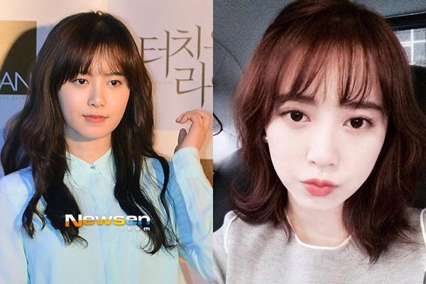 Goo Hye Sun cũng