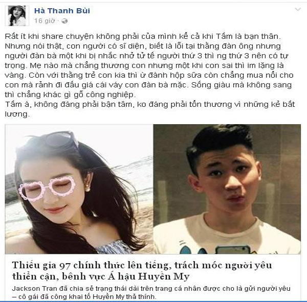 hotgirl-ha-lade-do-them-dau-vao-vu-huyen-my-tan-tinh-nguoi-yeu-cua-ban-than