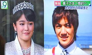 Công chúa Nhật Bản từ bỏ địa vị Hoàng gia để lấy nhân viên du lịch