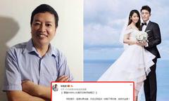 Lâm Tâm Như, Hoắc Kiến Hoa chưa đăng ký kết hôn dù đã làm đám cưới