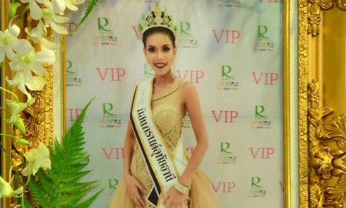 Hoa hậu Thái chết 4 ngày sau đăng quang sẽ được chôn cùng vương miện