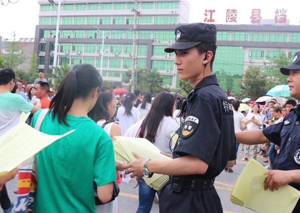 Theo Shanghai Daily, Qi Yi thuộc đội cảnh sát đặc biệt của văn phòng an ninh công cộng ở Giang Lăng, Hồ Bắc và đã được điều động đến Kinh Châu phục vụ công tác bảo vệ trật tự cho kỳ thi tuyển sinh đại học.