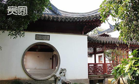 Đại Quan Viên là một trong những danh lam thắng cảnh nổi tiếng của Bắc Kinh hiện nay.