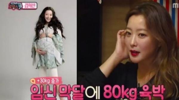 kim-hee-sun-tiet-lo-tung-kho-so-vi-nang-toi-80-kg