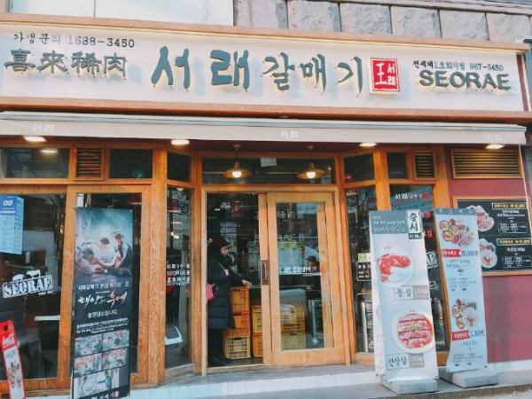 quan-thit-nuong-sieu-hot-nho-song-joong-ki-song-hye-kyo-2