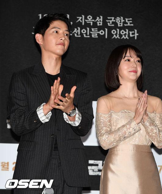 song-joong-ki-tuoi-roi-du-song-hye-kyo-khong-den-ung-ho-phim-moi-2