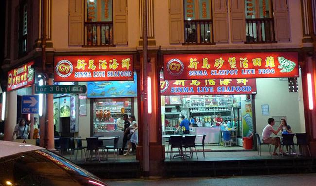 5-dia-chi-an-chao-ech-o-singapore-duoc-nguoi-dia-phuong-chi-dan-2