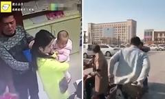 Những pha trộm cắp 'thần sầu' ở Trung Quốc