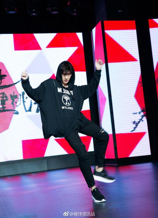 Dương Dương vũ đạo chuyên nghiệp không kém vũ công.