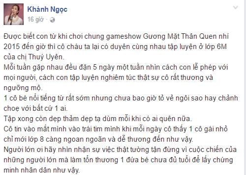 ca-si-khanh-ngoc-benh-vuc-phuong-my-chi-giua-on-ao-bi-to-vo-on