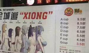 Ngực càng to càng được giảm giá nhiều ở nhà hàng Trung Quốc
