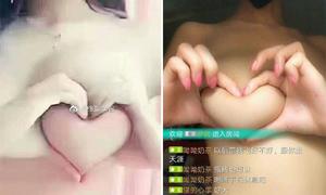 Trào lưu làm ngực hình trái tim của các cô gái Trung Quốc