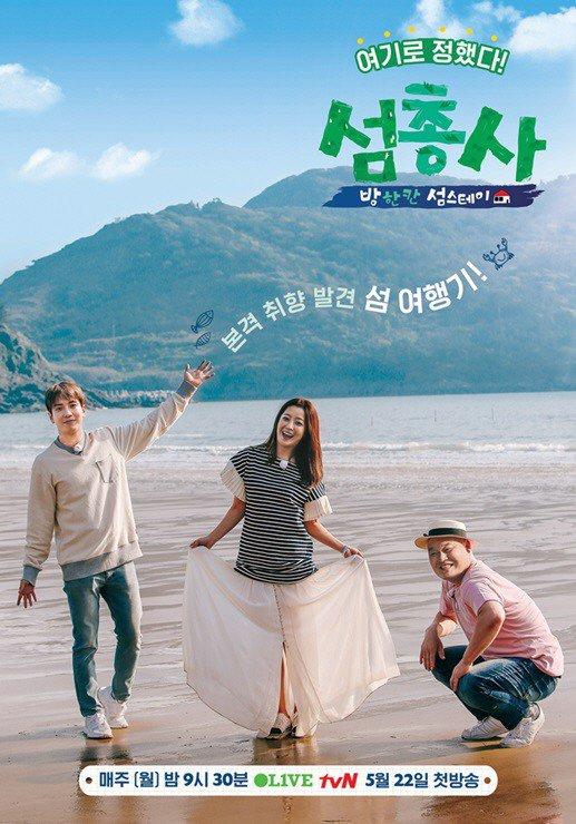 kim-hee-sun-tuyen-bo-se-xu-ca-doi-neu-chong-co-bo