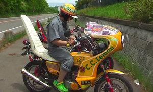Băng nhóm dùng xe máy làm nhạc cụ ở Nhật Bản