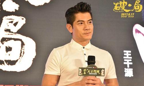Quách Phú Thành lên chức bố ở tuổi 52
