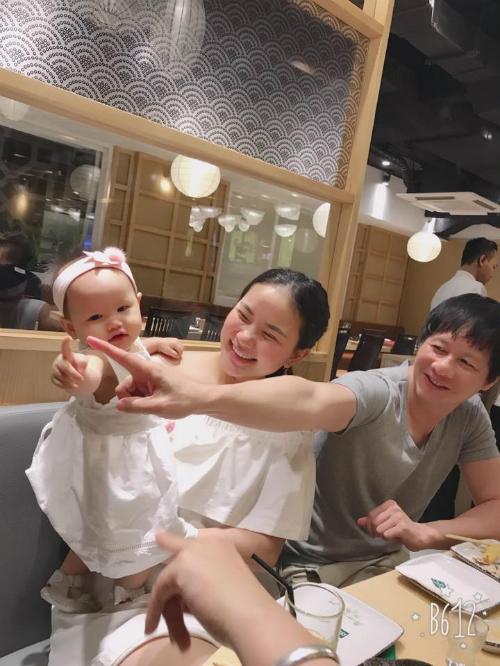 Gia đình Phan Như Thảo