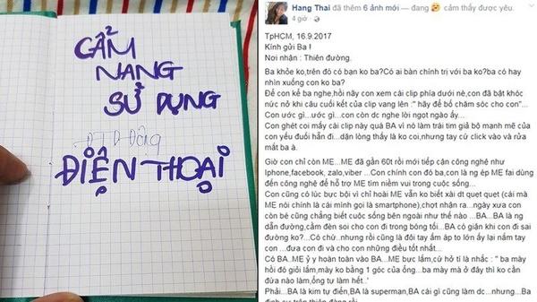 buc-thu-gui-ba-noi-thien-duong-lay-dong-trai-tim