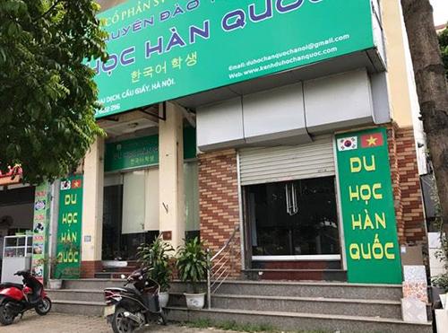 nam-sinh-cat-co-nu-giam-doc-vi-khong-doi-duoc-tien-coc