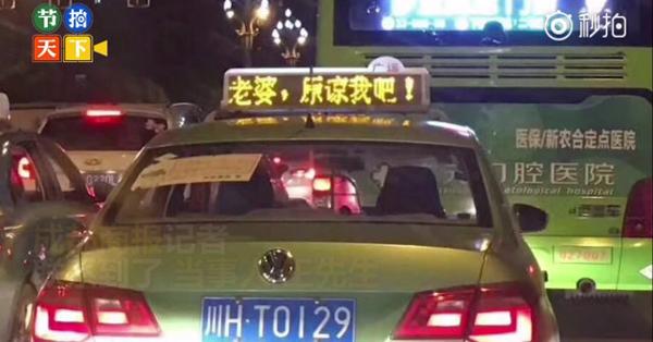 chong-dang-loi-xin-loi-vo-len-hon-600-xe-taxi