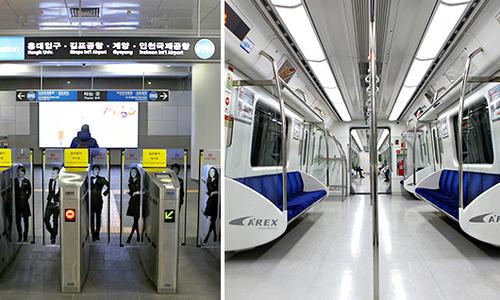 Hướng dẫn di chuyển từ sân bay về trung tâm thủ đô Seoul
