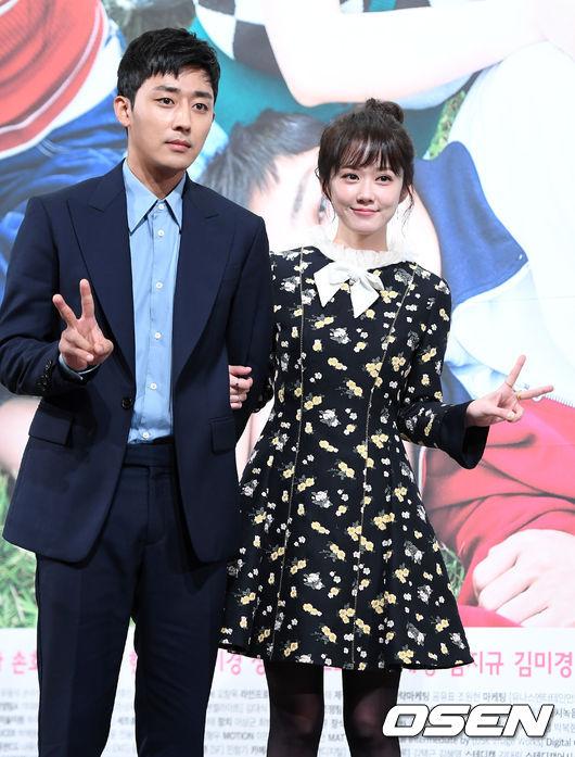 Tài tửSon Ho Joon, bạn diễn của Jang Nara trong tác phẩm.Go Back Couple là câu chuyện về một cặp đôi