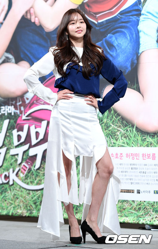 Dàn diễn viên góp mặt tại sự kiện còn có người đepjHan Bo-reum