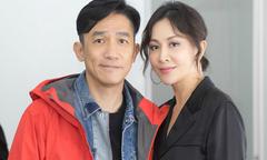 Lương Triều Vỹ tình cảm với Lưu Gia Linh giữa tin đồn hôn nhân rạn nứt