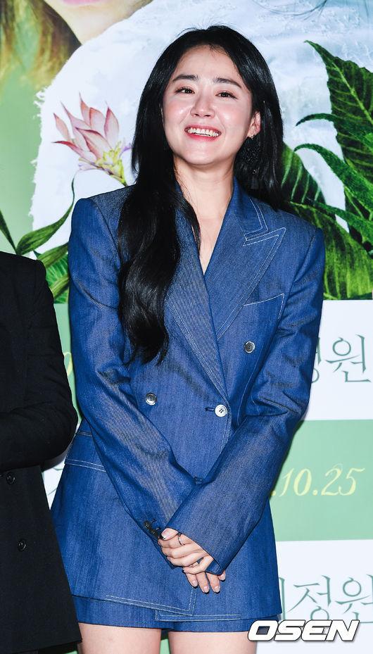 moon-geun-young-sau-bao-nam-van-mat-xoe-tron-trong-veo-5