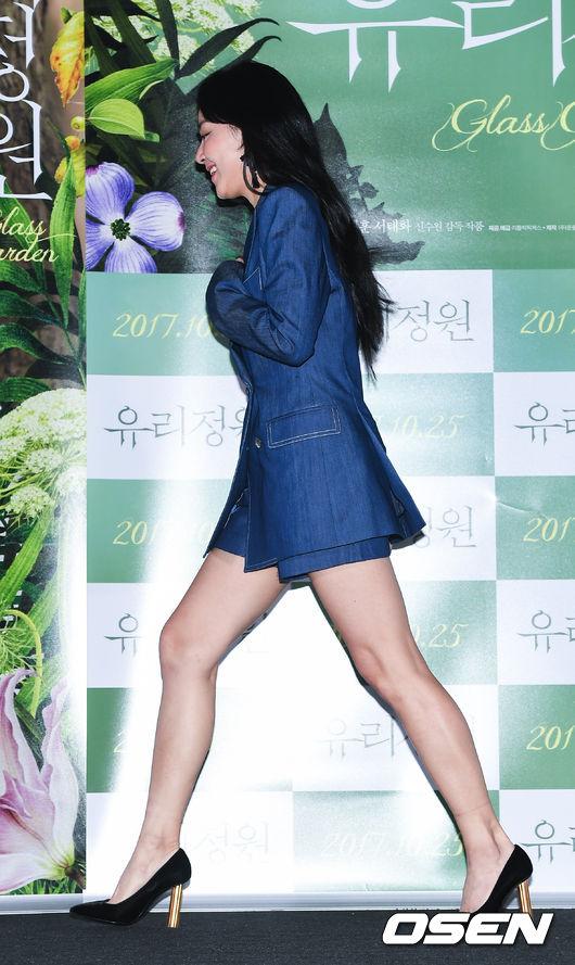 moon-geun-young-sau-bao-nam-van-mat-xoe-tron-trong-veo-6