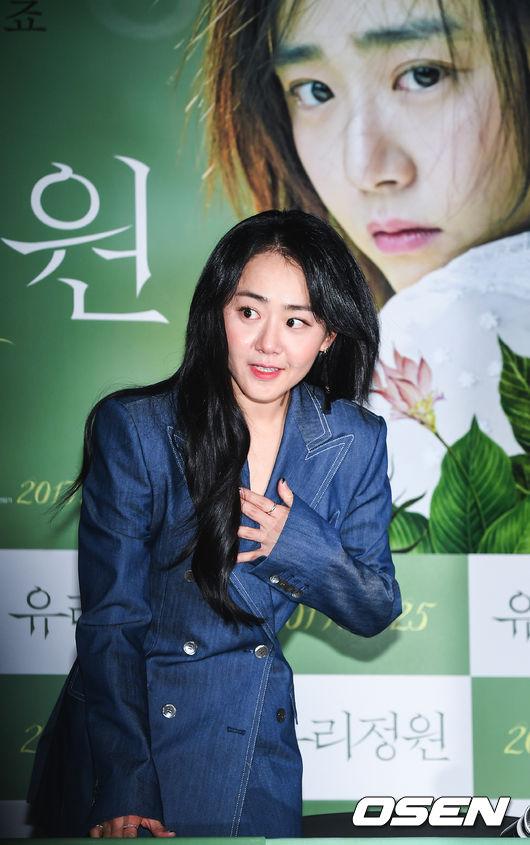 moon-geun-young-sau-bao-nam-van-mat-xoe-tron-trong-veo-2
