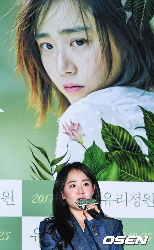 moon-geun-young-sau-bao-nam-van-mat-xoe-tron-trong-veo-3