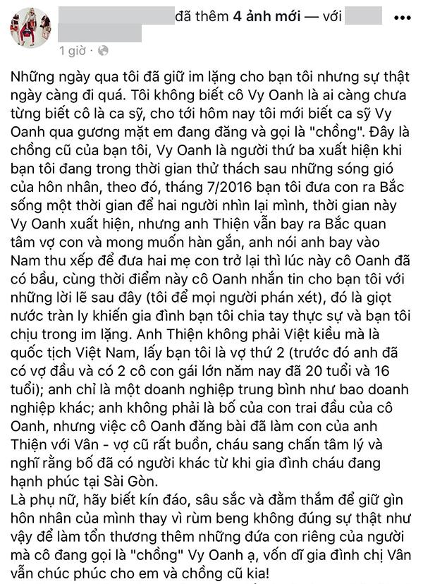 vy-oanh-thang-than-doi-dien-tin-giat-chong-va-be-voi-khong-phai-con-cua-chong