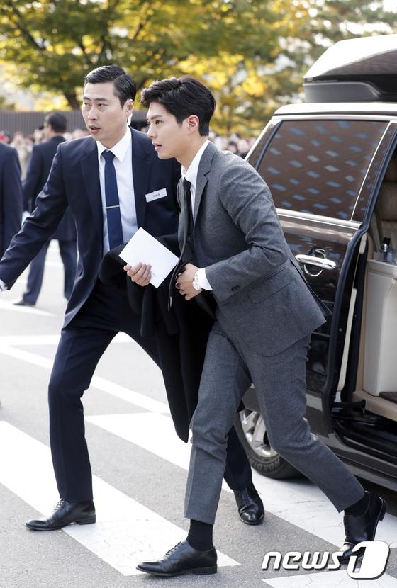 Nam diễn viên Park Bo Geum.