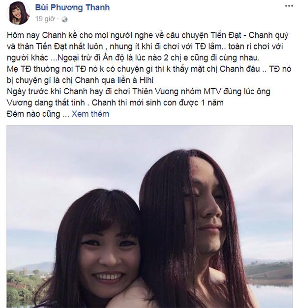 phuong-thanh-tien-dat-khi-yeu-hari-won-it-noi-va-it-the-hien-tinh-cam