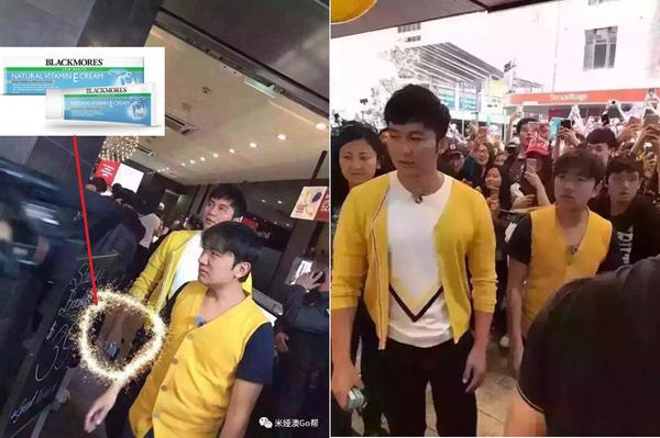 Ngay cả bạn trai của Phạm Băng Băng, Lý Thần cũng thích sử dụng sản phẩm này. Trong tập 1 của show truyền hình thực tế Running Brothers, khán giả đã bắt được khoảnh khắc Lý Thần cầm trên tay sản phẩm kem dưỡng trứ danh này.